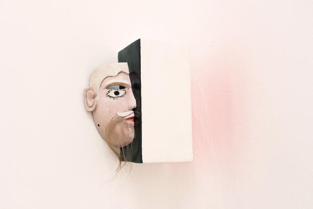 , 'Máscara cubo,' , MARSO
