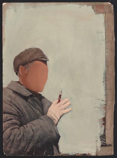 , 'Untitled 4,' 2014, Hosfelt Gallery