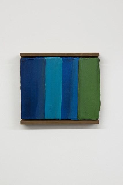 , '野に形なく水は交わり(いまだ清らかな井戸),' 2014, Gallery 38