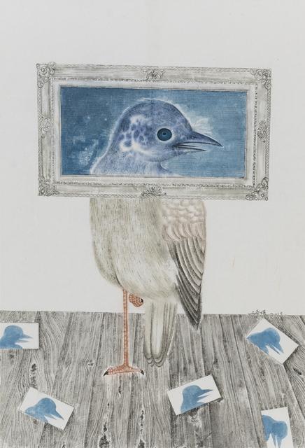 , 'Blue Selfie,' 2015, Arthill Gallery