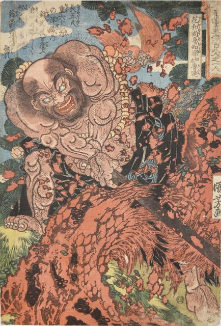 , 'Kaosho Rochishin,' ca. 1827, Ronin Gallery
