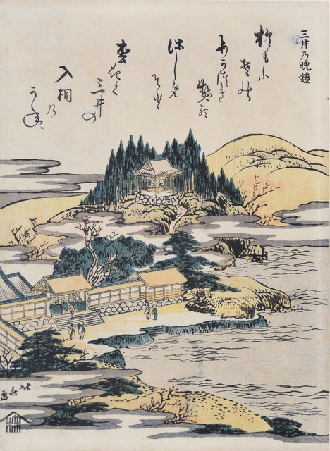 , 'Evening Bell at Mii Temple,' ca. 1810, Ronin Gallery