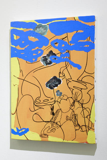 , 'Train Smoker,' 2017, Gallery Naruyama