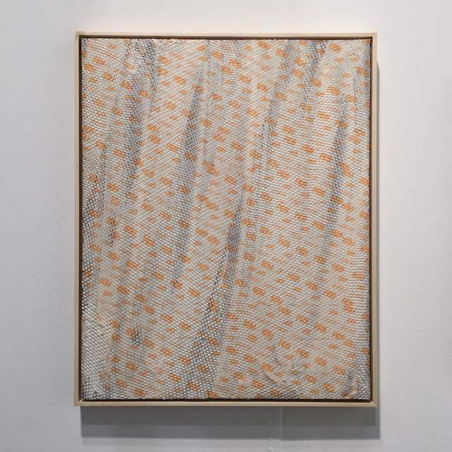 , 'Material Study VII,' 2015, KOKI ARTS