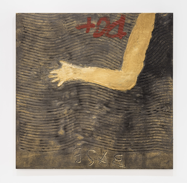 , 'Ondulacions i braç,' 2009, Pace Gallery