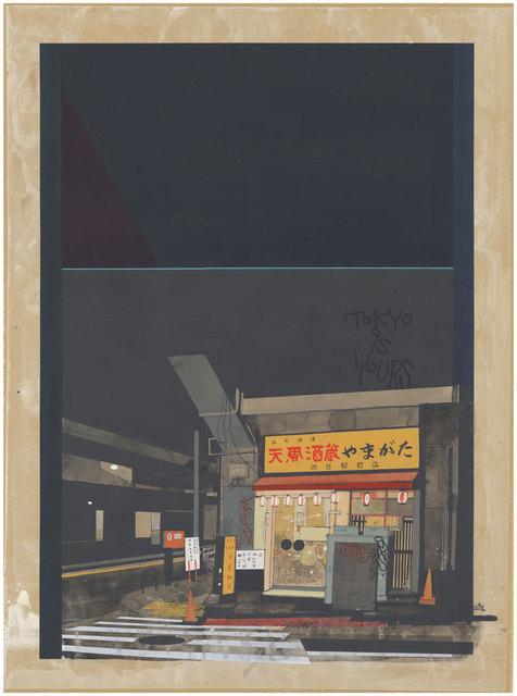 , 'Tokyo Is Yours,' 2015, Joshua Liner Gallery