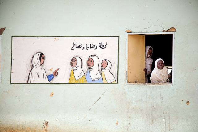 United Nations Photo, 'El Fasher, Sudan',  2011, Gabarron Foundation
