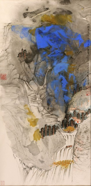 , 'Mountain Spring,' 2009, NanHai Art