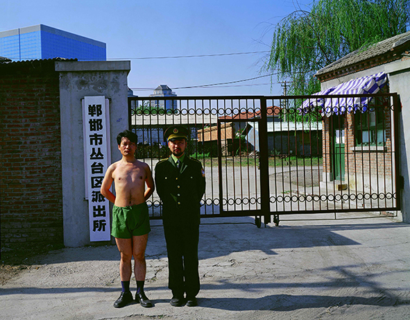 , 'Identity Exchange Series, Policeman,' 2004, Contemporary by Angela Li