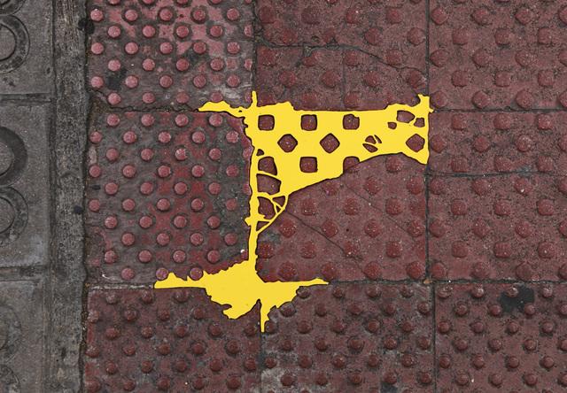 , 'Carrer De Mallorca 221/223, Barcelona, Spain #2,' 2017, Sebastian Fath Contemporary