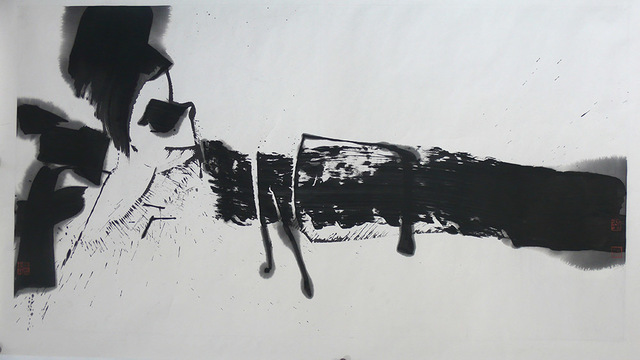 , 'No. 00808,' 2008, Alisan Fine Arts