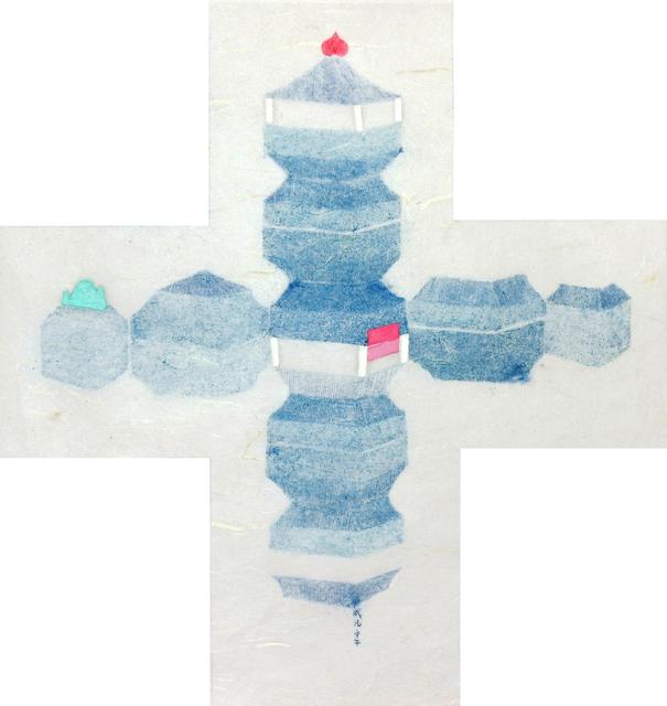 , 'Elan bleu-7,' 2014, Galerie Liusa Wang