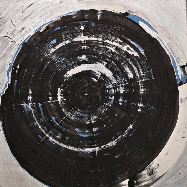 , '5th PORTAL element: MAGNETISM EXIT ELEMENT,' 2018, Renaissance Art Gallery