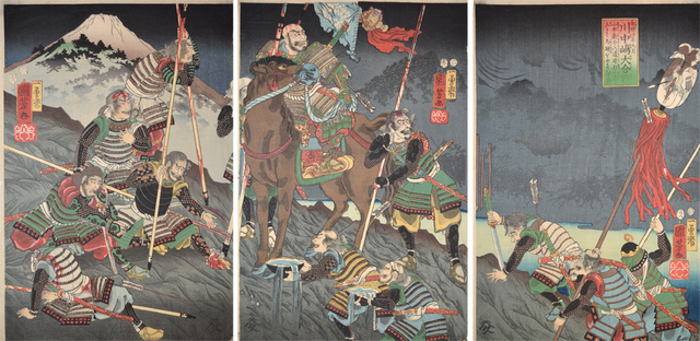 , 'The Great Battle of Kawanakajima,' 1854, Ronin Gallery