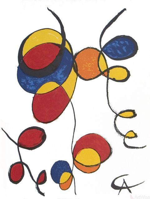 , 'Spirales,' 1974, ArtWise