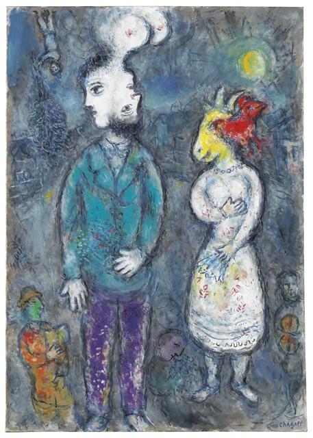 , 'Couple au double-profil,' 1980, Opera Gallery