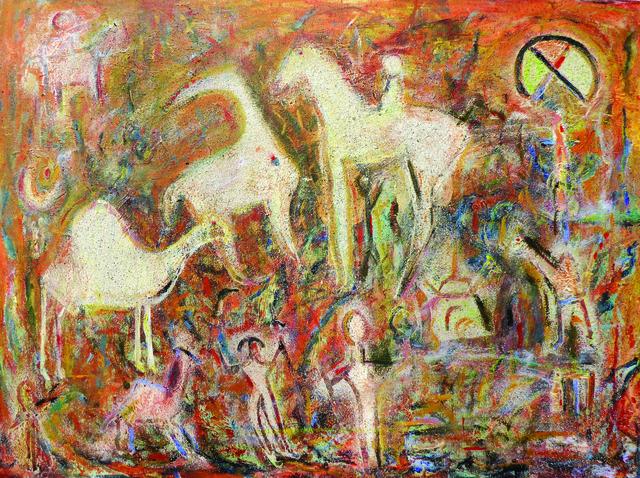, 'A Legacy of Harmony,' 2016, Janet Rady Fine Art