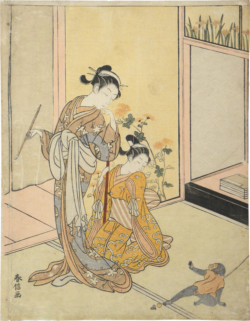 , 'Courtesan and Shinzo with Pet Monkey,' , Scholten Japanese Art