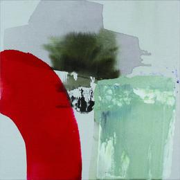 , 'Wu Xian (Without Limit),' 2014, Gallery NAGA