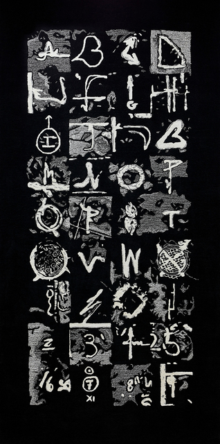 , 'Utility Alphabet 2 with Numerals ,' 2018, Wallplay