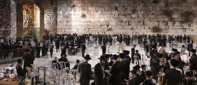 , 'Wailing Wall - Jerusalem, Israel,' 2013, UNIX Gallery