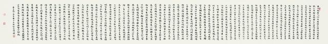 ", 'Regular Script Calligraphy ""Disciple Gauge"" 弟子规,' ca. 2009, Hangzhou Calligraphy and Painting Society"