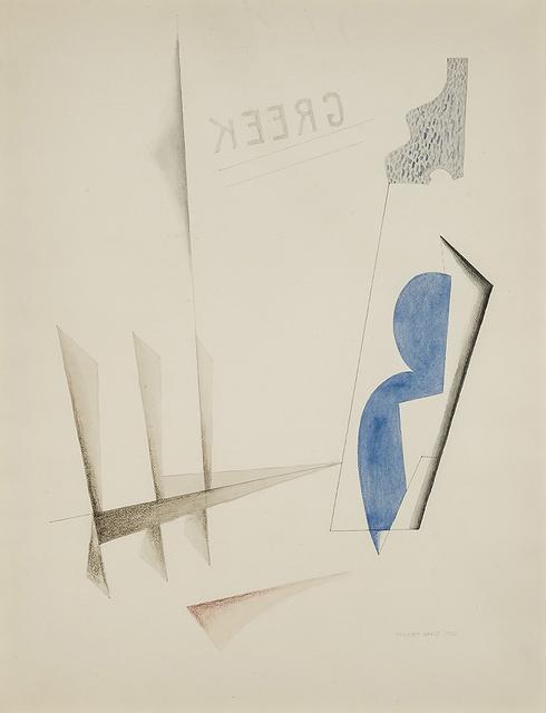 , 'Untitled (Greek Backwards),' 1921, Hirschl & Adler Galleries