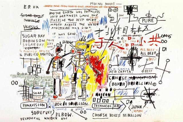 Jean-Michel Basquiat, 'Boxer Rebellion', Vernissage Art Advisory
