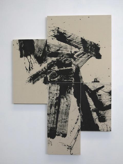 Zachariah Rieke, 'Kabuki', 2018, SMINK Art + Design