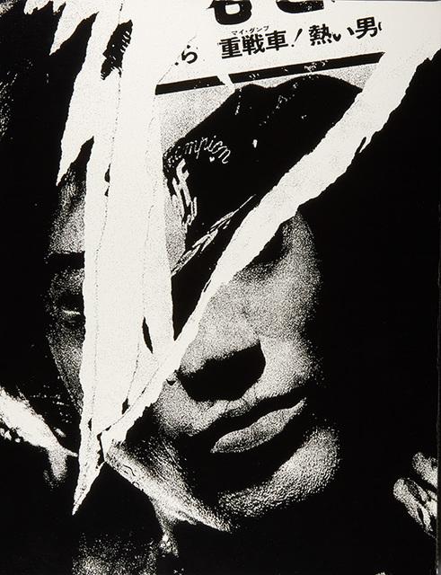 , 'Nakano Poster,' Tokyo 1990, Johannes Faber
