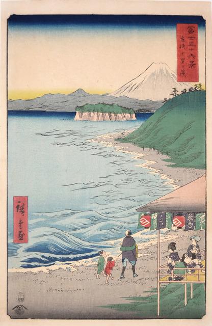 , 'Shichirigahama, Sagami,' 1858, Ronin Gallery