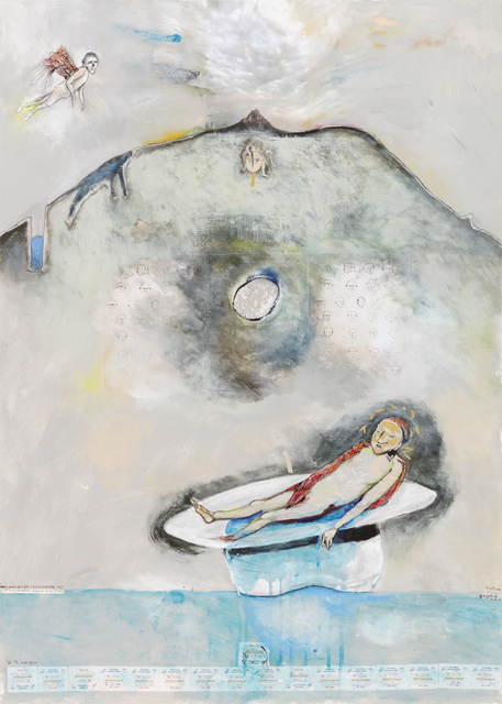, 'Gongshi 8,' 2017, Stevenson