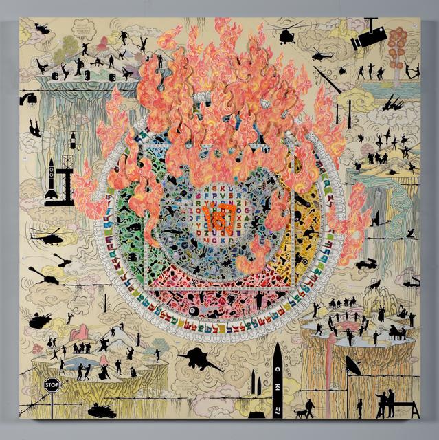 , 'Shangri-La,' 2014, Pearl Lam Galleries