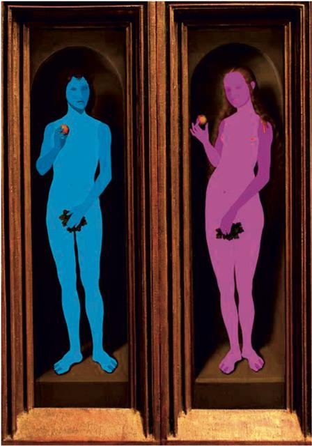 , 'Yüzsüzler Serisi No 32,' 2011, Anna Laudel