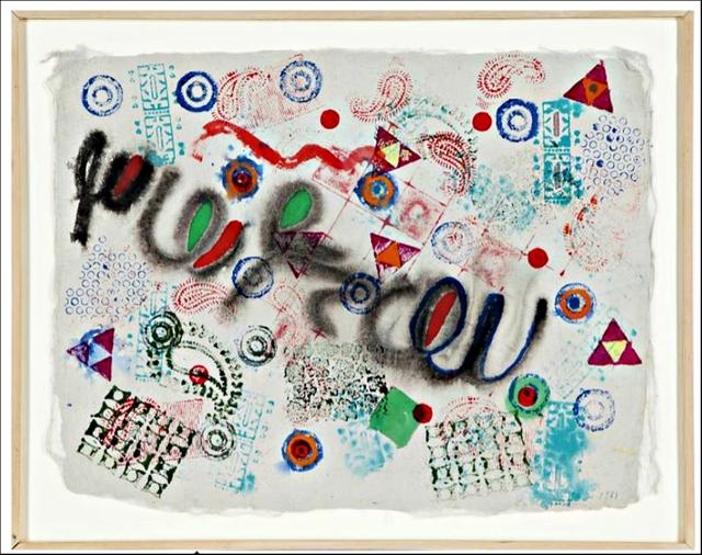 , 'PANI RANG,' 1981, Alpha 137 Gallery