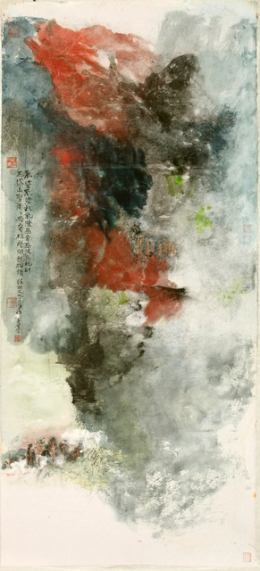 , 'Mountains and Valleys in Rain ,' 2015, NanHai Art