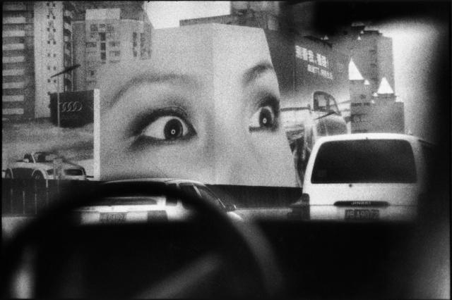 Marc Riboud, 'Shangaï, 2002', 2002, Galerie Arcturus