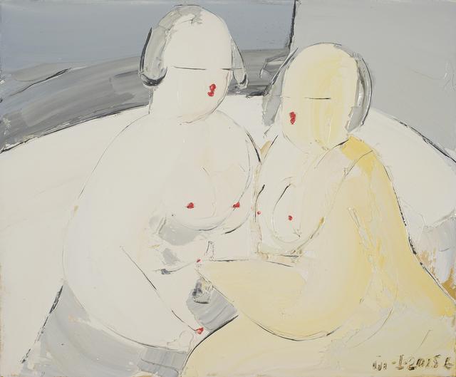 , 'Untitled- III,' 2015, ArtCN