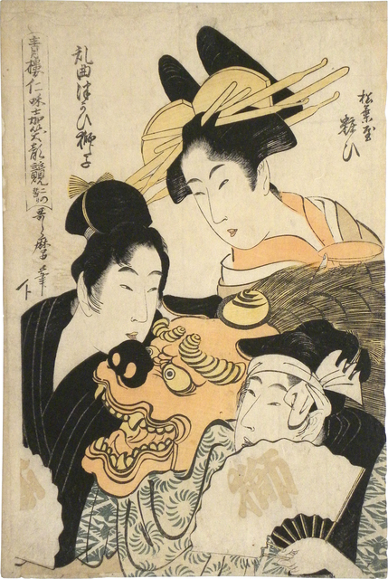 Kitagawa Utamaro, 'Comparison of Smiling Faces in the Niwaka Festival of the Green Houses, 2nd Part of the Performances: Yosooi of Matsubaya', ca. 1799, Scholten Japanese Art