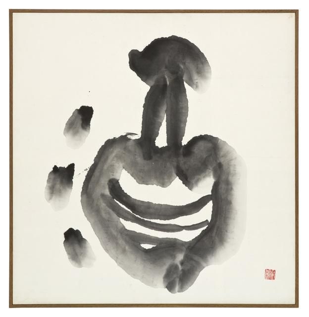 , 'Sake,' ca. 1960, Erik Thomsen