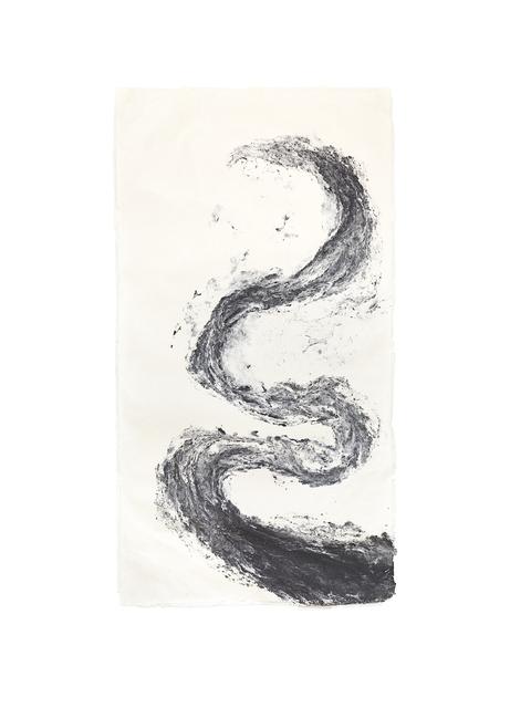 , 'Serpent Pulp Painting (Morph),' 2015, BERG Contemporary