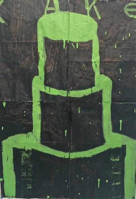 , 'Cake (Green on Black),' 2015, Madelyn Jordon Fine Art