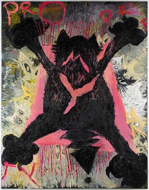 , 'MY Property,' 2018, Anton Kern Gallery