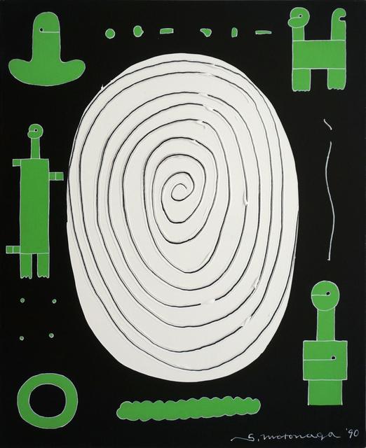 , 'White spiral Shape is green しろいうずまきかたちはぐりん,' 1990, Aki Gallery
