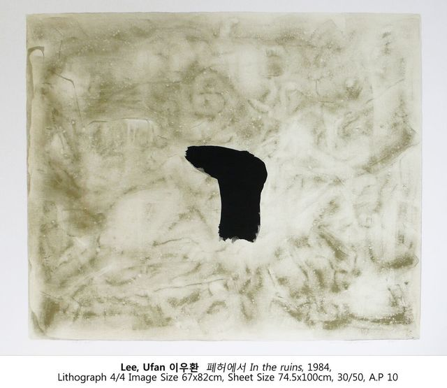 Lee Ufan, 'In the ruins', 1984, Painting, Lithograph 4/4, Leeahn Gallery