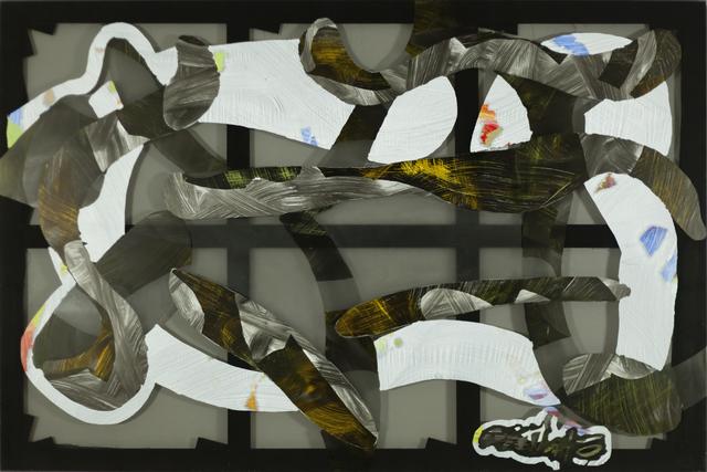 , 'Eureka 8,' 2008, ONIRIS - Florent Paumelle