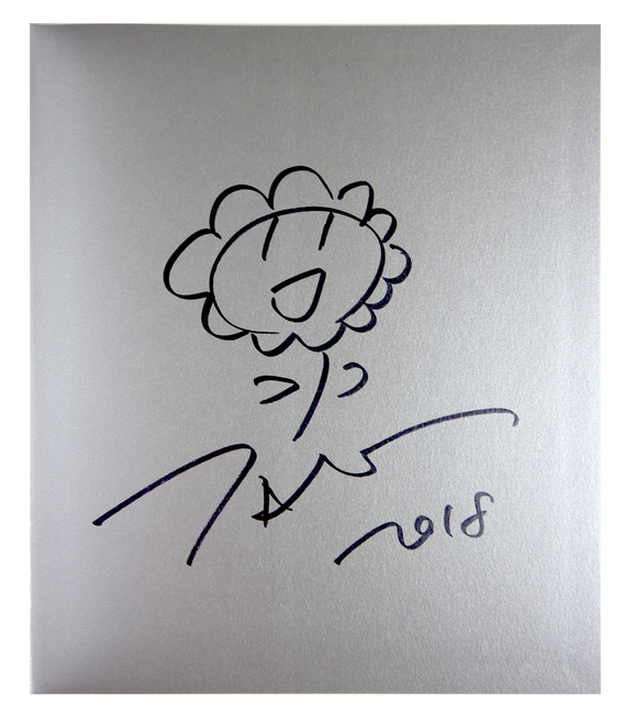 Takashi Murakami, 'Flower Drawing', 2018, EHC Fine Art Gallery Auction