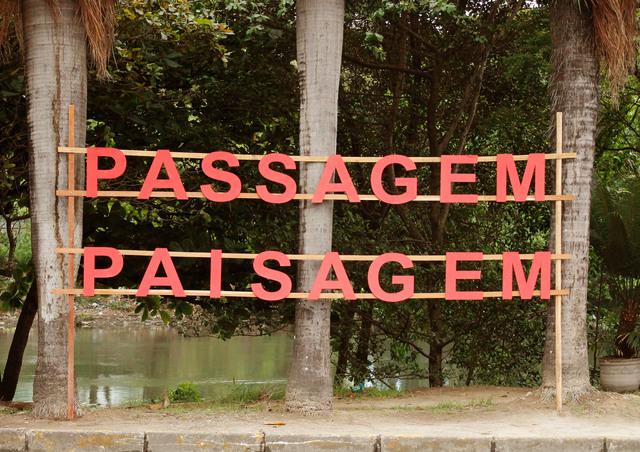 , 'Passagem Paisagem / Passage Landscape,' 2013, Galeria Emma Thomas