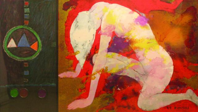 , 'The Mercy of Buddha,' 1997, Pyo Gallery
