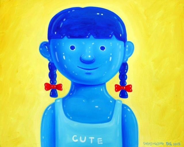 Shen Jingdong, 'Smiling Girl', 2016, Soemo Fine Arts